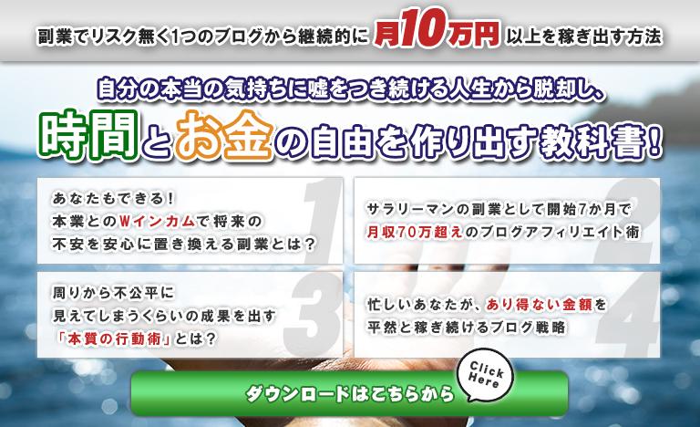 10万円ナビゲーション登録